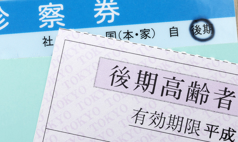 photo39[民商]確定申告、融資、多重債務、経営相談は旭川民商へ