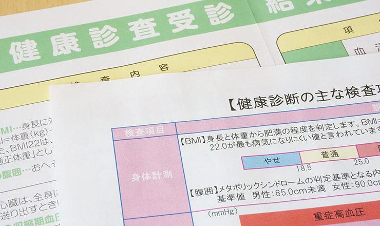photo14[民商]確定申告、融資、多重債務、経営相談は旭川民商へ