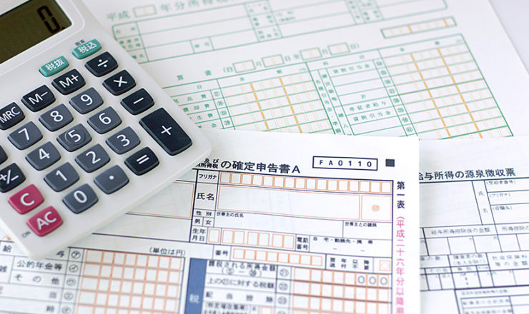 photo17[民商]確定申告、融資、多重債務、経営相談は旭川民商へ