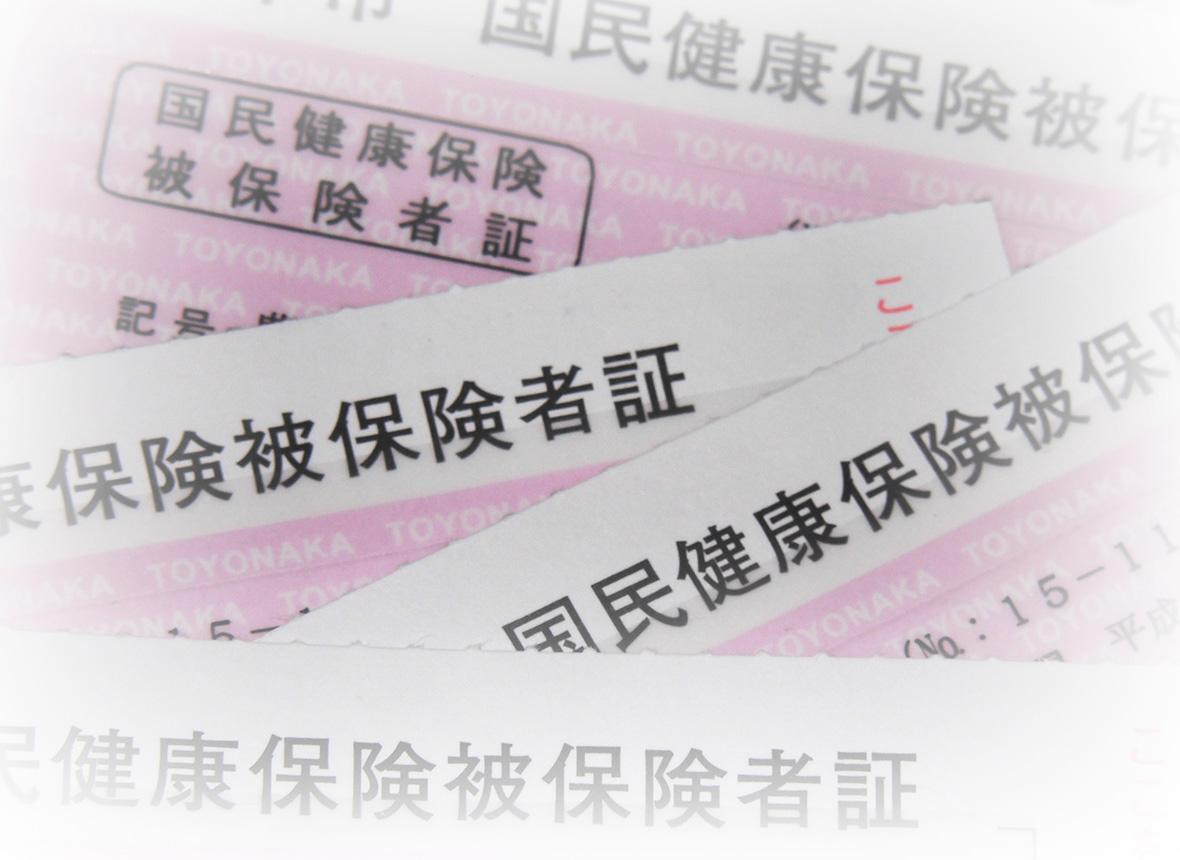 photo27[民商]確定申告、融資、多重債務、経営相談は旭川民商へ